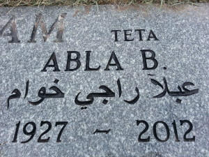 Headstone Engraving Arabic Lettering